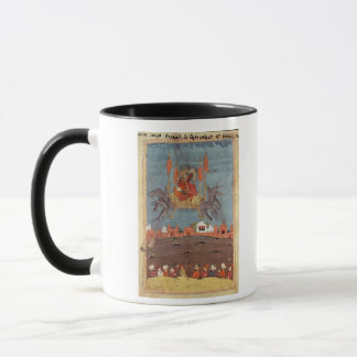 The Flying Carpet Mug
