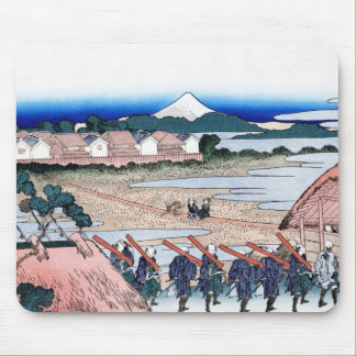 The Fuji seen from gay quarter in Senju Hokusai Mouse Pad