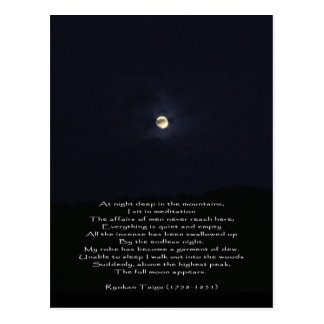 The Full Moon Appears/Inspirational Zen Poetry Post Cards