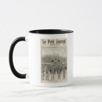 The Funeral of the Emperor of Brazil Mug