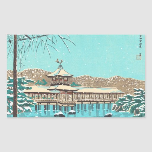 The Gardens of Heian Shrine Tokuriki Tomikichiro Stickers