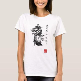 The General (women's) T-Shirt