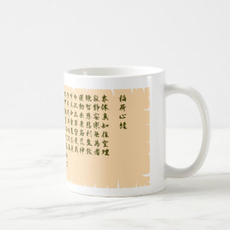 The god of harvest heart sutra mug