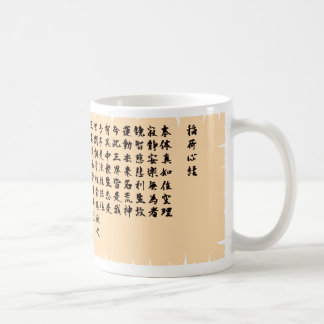 The god of harvest heart sutra mugs