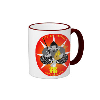 The god of wealth way coffee mug