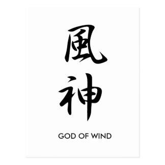 The God of Wind - Fuujin Postcards