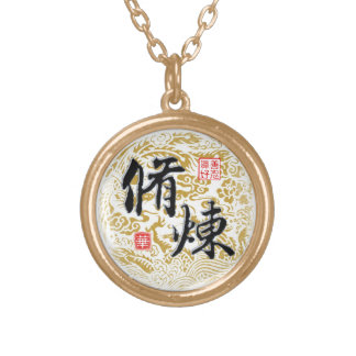 The Goodness of Falun Dafa Gold Plated Necklace