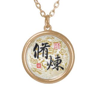 The Goodness of Falun Dafa Round Pendant Necklace