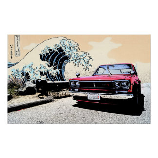 """""""The Great Hakosuka"""" Skyline on PCH Posters"""