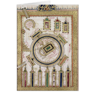 The Great Mosque of Mecca Card