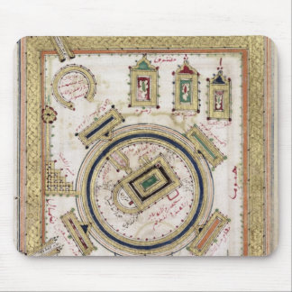 The Great Mosque of Mecca Mouse Mat