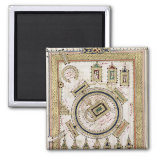 The Great Mosque of Mecca Square Magnet