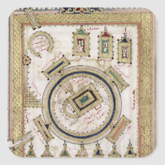 The Great Mosque of Mecca Square Sticker