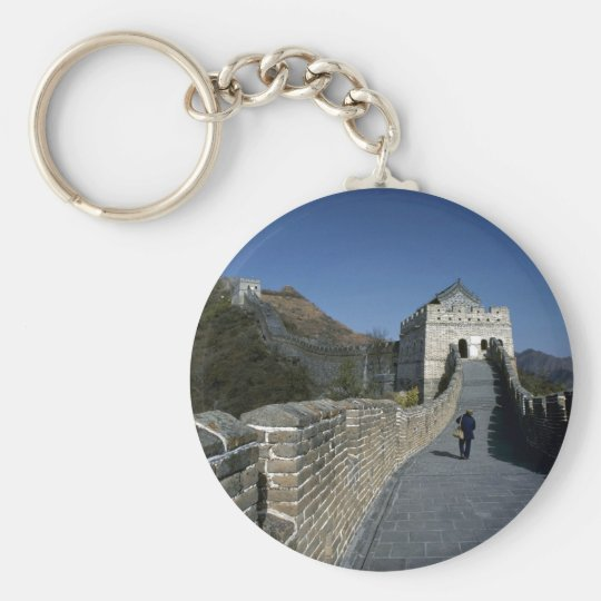 The Great Wall, Beijing, China Key Ring