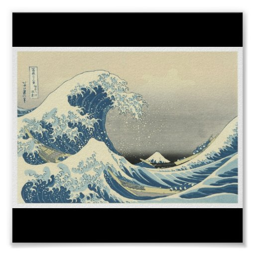 """The Great Wave""  Japanese painting c. 1830-1832 Print"