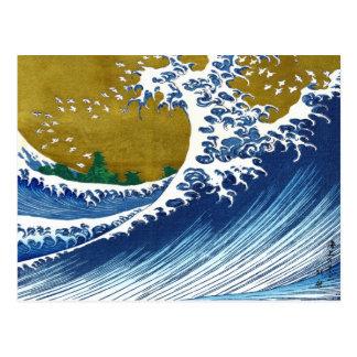 The great wave off Kanagawa by Katsushika Hokusai Post Cards