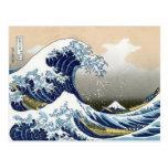 The Great Wave Off Kanagawa Post Card