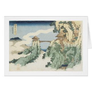 The Hanging Cloud Bridge, Hokusai, Card
