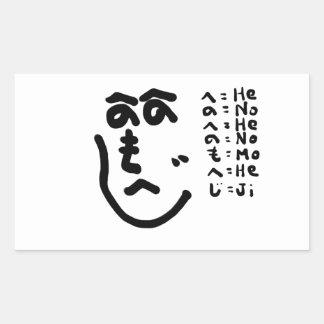 """The """"HE-NO-HE-NO-MO-HE-JI"""" Rectangular Sticker"""