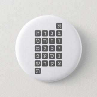 The Hebrew Alphabet 6 Cm Round Badge