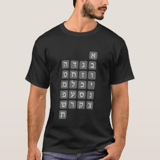 The Hebrew Alphabet T-Shirt