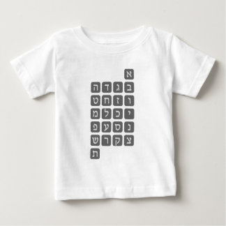 The Hebrew Alphabet T Shirts