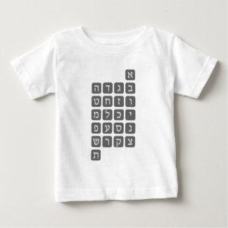 The Hebrew Alphabet Tee Shirt