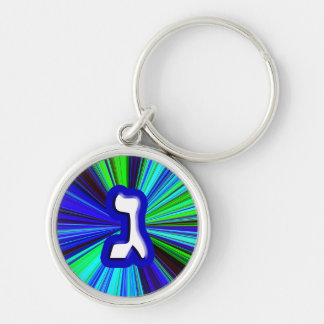 "The Hebrew Letter ""Gimel"" Silver-Colored Round Key Ring"