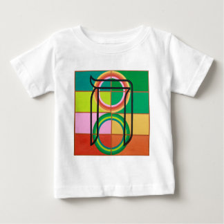 The Het Letter - Hebrew alphabet T-shirt