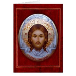 THE HOLY MANDYLION - Icon card