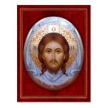 THE HOLY MANDYLION – Icon card Postcard