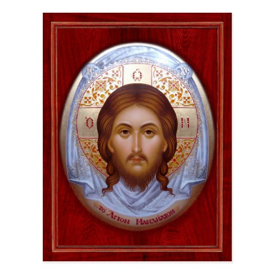 THE HOLY MANDYLION – Icon card Postcard