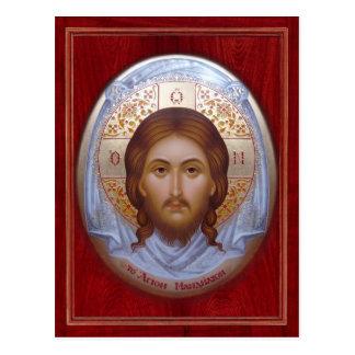 THE HOLY MANDYLION  Prayer Card