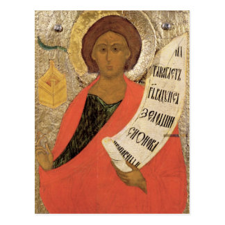The Holy Prophet Zacharias Postcard