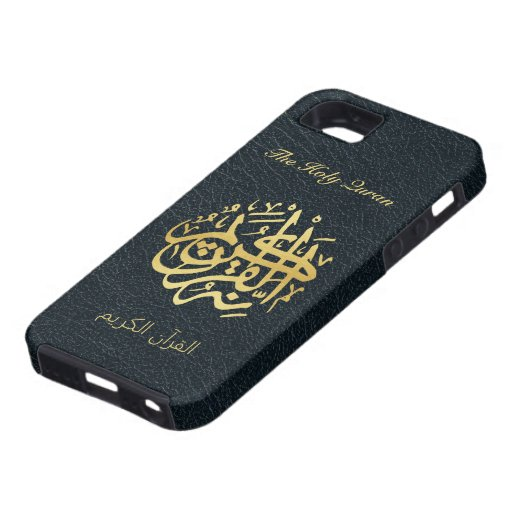 The Holy Quran - Faux Leather Printed Case iPhone 5 Case
