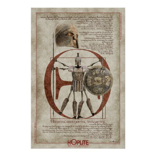 The Hoplite Tireless Warrior O Poster
