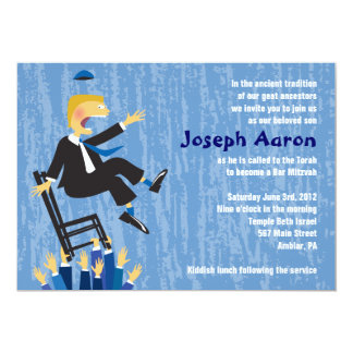 The Hora Chair Dance Bar Bat Mitzvah Invitation