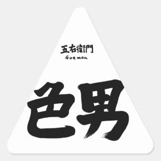 """The """"IRO-OTOKO """""""