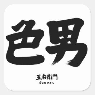 "The ""IRO-OTOKO "" Square Sticker"