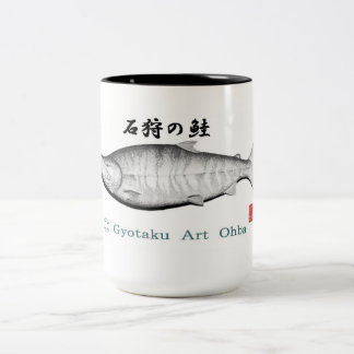 The Ishikari salmon JAPAN Slmon SALMON JAPAN Coffee Mug