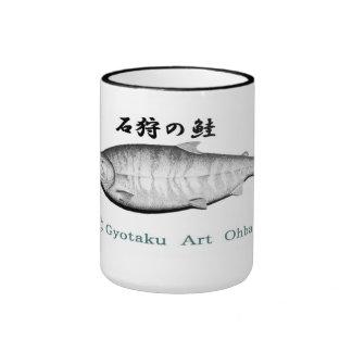 The Ishikari salmon JAPAN Slmon SALMON JAPAN Ringer Mug