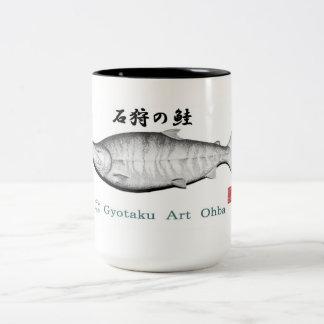 The Ishikari salmon JAPAN Slmon SALMON JAPAN Two-Tone Coffee Mug