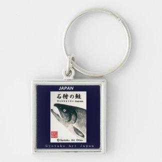 The Ishikari salmon! The Ishikari salmon! FISH ART Keychain