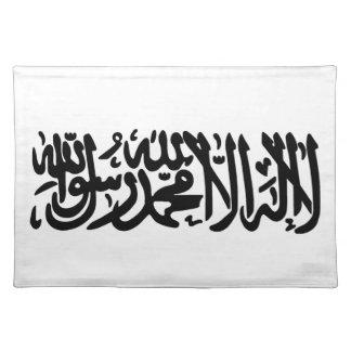 The Islamic Shahada Placemat