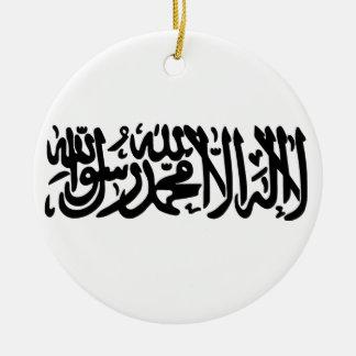 The Islamic Shahada Round Ceramic Decoration