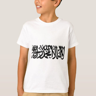 The Islamic Shahada T-Shirt