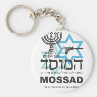 The Israeli Mossad Agency Basic Round Button Key Ring