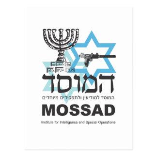 The Israeli Mossad Agency Postcard