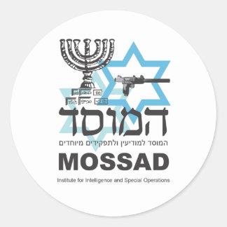 The Israeli Mossad Agency Round Sticker