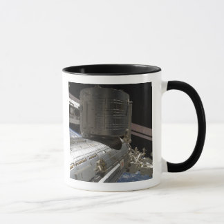 The Japanese Kibo complex Mug